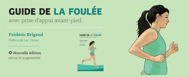 Guide_de_la_foulée